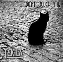 .Текила