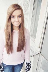 Люлька_Малая