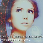 Erin Volturi