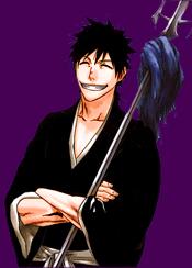 Shiba Kaien