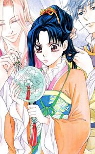 Ko Shuurei