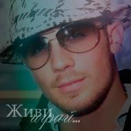 Кристиан Хмельницкий