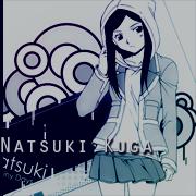 Natsuki Kuga