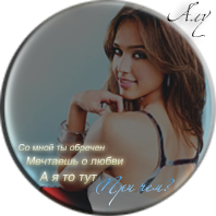 Irina MacKler