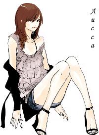 Лисса