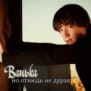 Иван Чертков