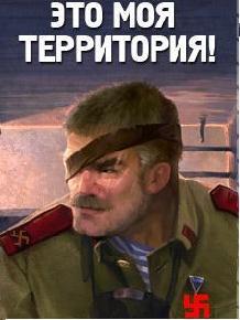 СПРУТ