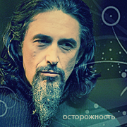 Игорь Каркаров