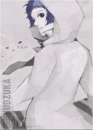 Iroku