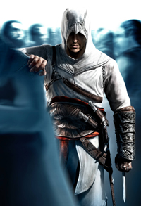 Altair_Inv