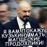 Соловей О. Разбойник
