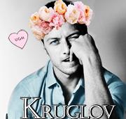 Коля Круглов