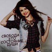 Ангелина Матвеева