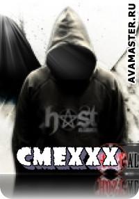 Cmexxx