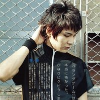 [x]Ryu Gackt[x]