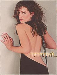 Katarina Gabrielly