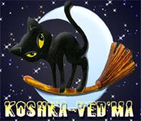 Koshka-Ved'ma