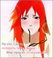 .karin [x]