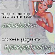 Maira Shtorm