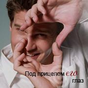 Stephan Medeleanu