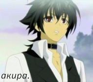 Yukio Akira