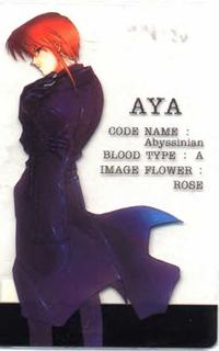 Aya (Ran) Fujimiya
