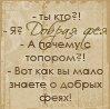 Аленкий