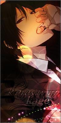Kuroyuki Yudai | Kage