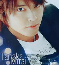 Tanaka Mirai