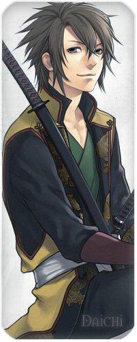 Hitori Daichi