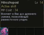 -=Serj=-
