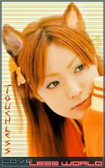 Takahashi Rini