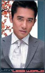 Shiranui Naoki