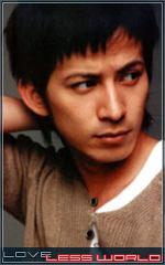 Ishii Toru