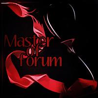 Master of forum