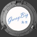 GarryBig