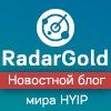 Radargold