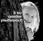 dulchitay