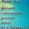 мамашка)