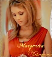Маргарита Тихонова