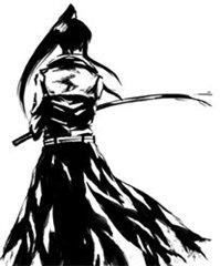 Kanda Yu [1]