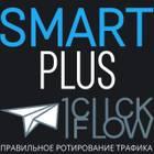 Smart1CF_Support