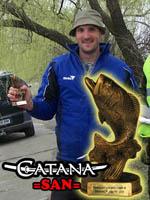 CatanaSan