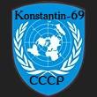 konstantin-69