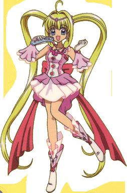 Rini Sawada
