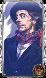 Вольфганг Солар