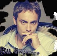 Max Becker