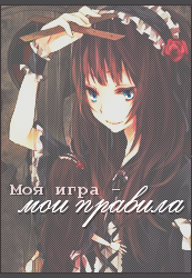 .emma [x]