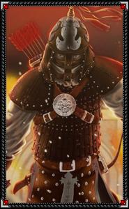 Король Гесер