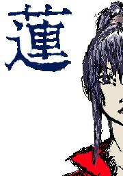 Kanda Yu